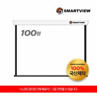 100형 원스톱 수동스크린 - [비비텍] 빔프로젝터 DX853   DW832   DW855   DH833   MX987