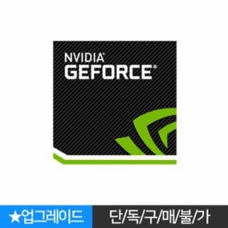 [중고] 삼성전자 단독구매불가 그래픽카드 GTX760 2G - 삼성 올뉴 중고 컴퓨터 데스크탑 고사양 본체 Z400 i5 2400 4G 240G 윈10