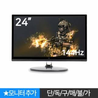 24인치 게이밍 모니터 144Hz - 게이밍 PC 조립 컴퓨터 고성능 본체 GTX1030+27인치 모니터+LED 키보드 마우스+장패트 풀세트