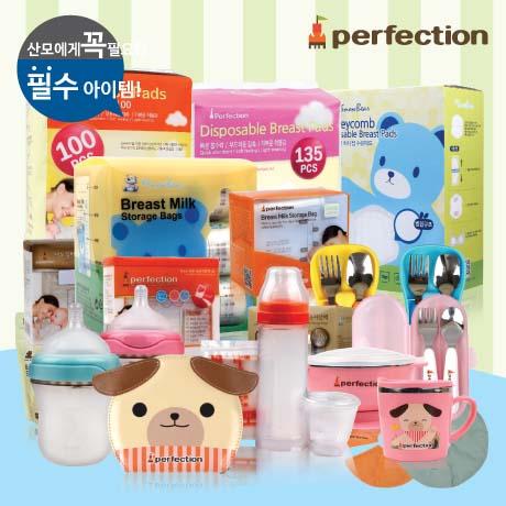 출산용품유아용품총집합