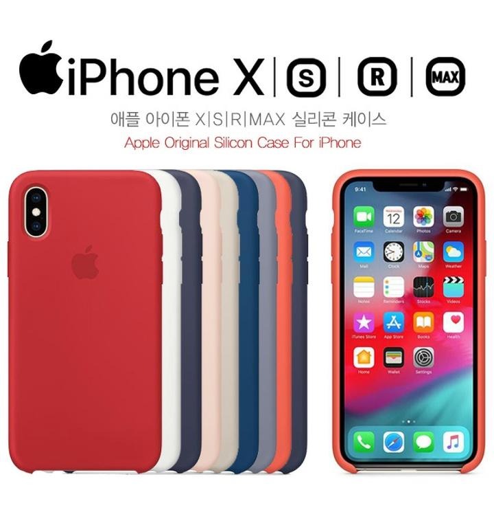 아이폰X 정품 실리콘 케이스 레드
