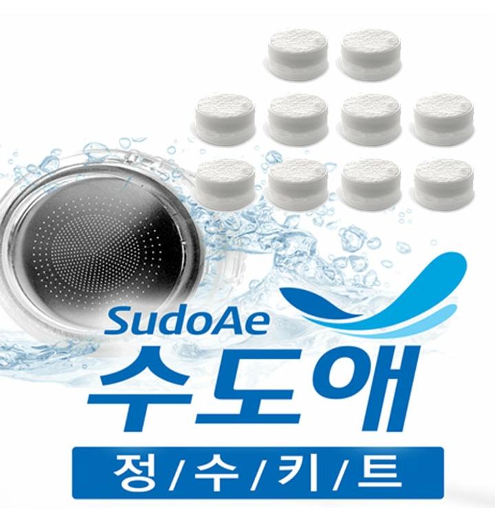 듀벨 수도애 정수키트 본품/리필필터 10개