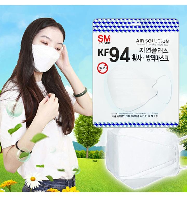 KF94 3중필터 미세먼지 마스크 황사 초미세먼지 방역 김서림방지