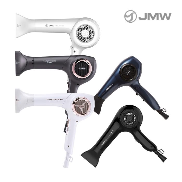 [JMW] BLDC항공모터 드라이기 15종
