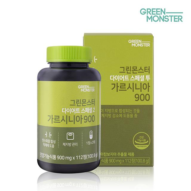 [그린몬스터] 다이어트 스페셜2 가르시니아 900