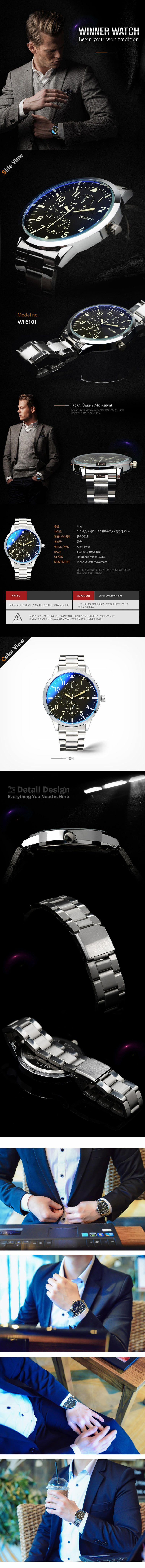미앤유] 인기신상 남자메탈 오토매틱 손목시계 15종   티몬