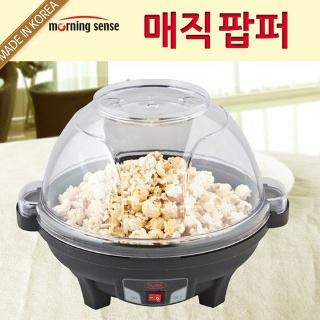 리빙센스 팝콘뚜껑+로스팅뚜껑 [모닝센스] 매직팝퍼 팝콘 로스팅기   커피원두 로스팅기