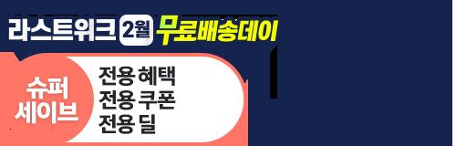 슈세02라무_상품