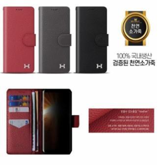 LG V50S V510 소가죽 헤이더 H징D 지갑 카드   OCS9Y 895432EA   상품선택 그레이 다이어리 - GG1 LG V50S V510 소가죽 헤이더 H징D 지갑 카드   OCS9Y 895432