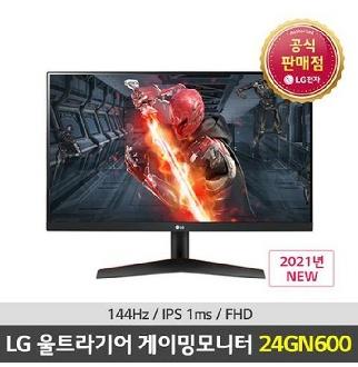 24형 평면 와이드 모니터 울트라기어 24GN600 - 게이밍 모니터 LG 모니터 브랜드관