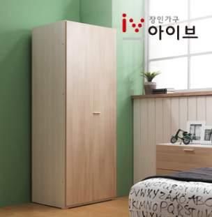 혼수기획♥ 장인가구 장롱/침대 혼수전