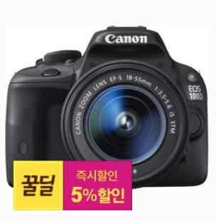 [꿀딜] 캐논 EOS 100D+ 18-55mm