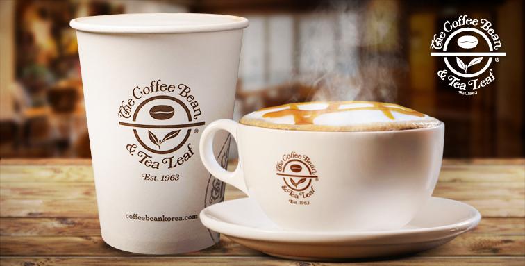 커피빈 상품권 할인
