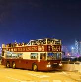 160229_*거점*[입장권]중화/홍콩_에어텔닷컴_홍콩 빅버스 싱글루트
