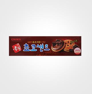 [슈퍼마트]크라운 국희 초코샌드 70g