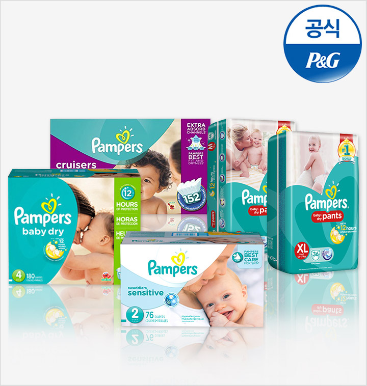 ★P&G BRANDWEEK★ 밤새 보송보송♥ 팸퍼스 전라인 모음전!