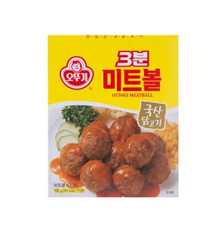 [슈퍼마트]오뚜기 3분 미트볼 150g
