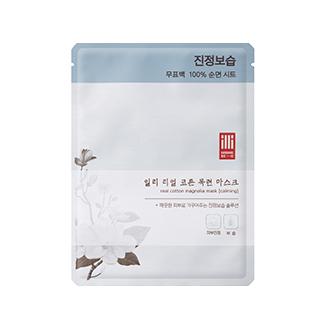 [슈퍼마트] 일리 리얼 코튼 목련 마스크 1매