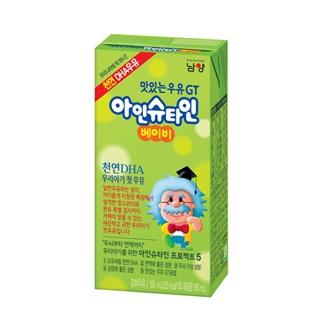 [슈퍼마트]맛있는우유GT아인슈타인베이