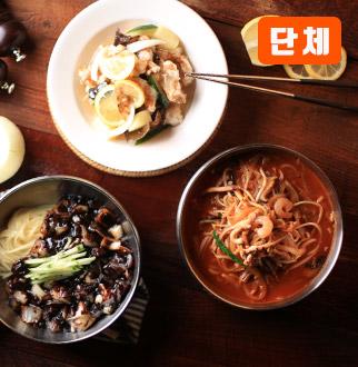 직화 짬뽕&정통중식당 [썬데이반점]