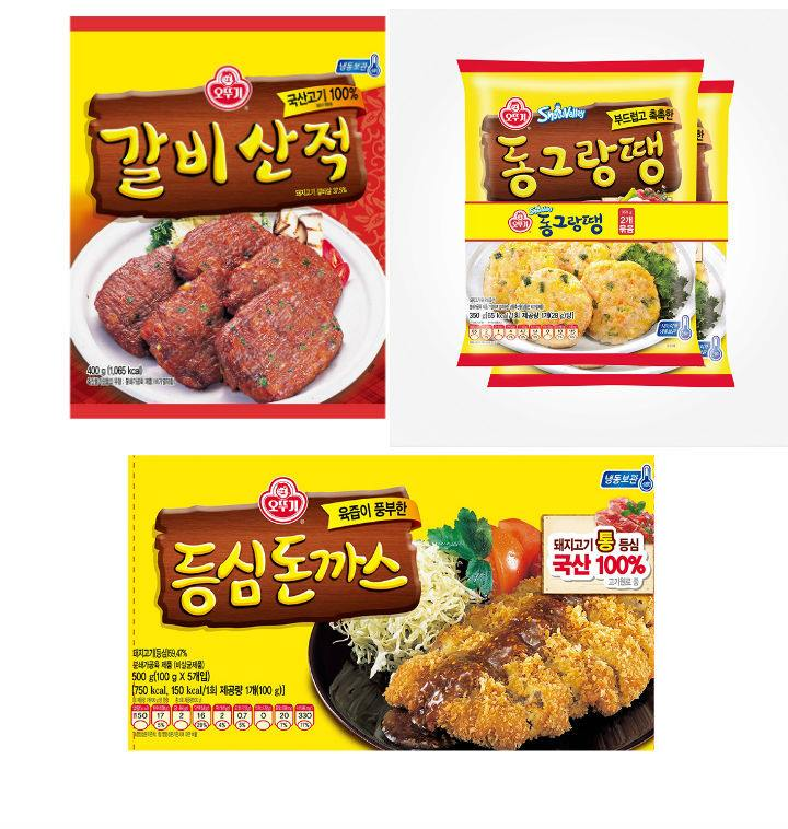 [슈퍼마트] 오뚜기 냉동식품 기획전