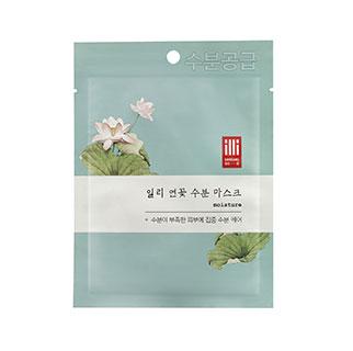 [슈퍼마트]일리 연꽃수분 마스크 10매