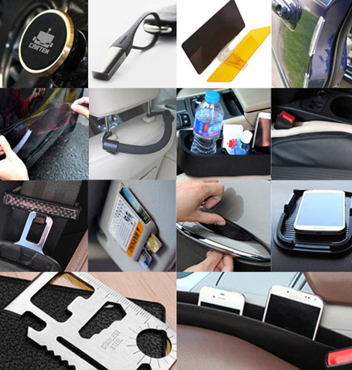자동차용품 필수아이템 모음전