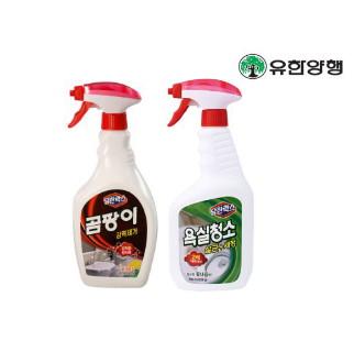 [슈퍼마트]유한락스 곰팡이제거/욕실청소