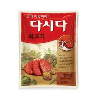[슈퍼마트]CJ 쇠고기 다시다 1kg