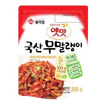 [슈퍼마트]종가집 옛맛 무말랭이 200g