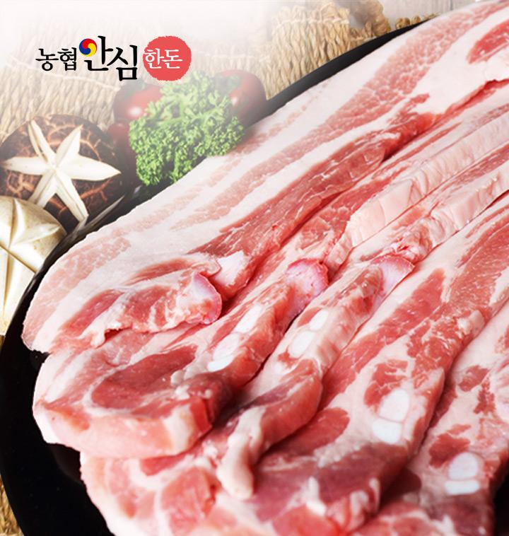 [농협안심한돈] 국내산 돼지고기 모음