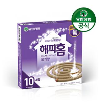 [슈퍼마트]해피홈 모기향 10입