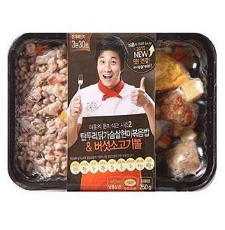[슈퍼마트] 이훈 현미밥 도시락 4개