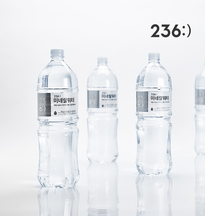 [슈퍼마트] [대용량] 236 미네랄워터 2L x 24병