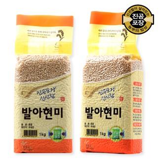 [슈퍼마트]발아현미 1kg
