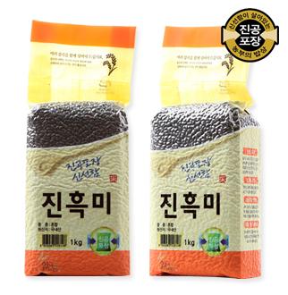 [슈퍼마트]진흑미1kg(진공)