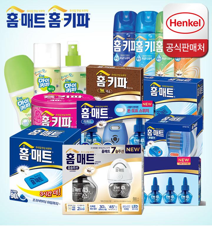 ★홈매트/홈키파★ 모기약 파격모음전!
