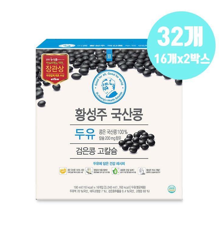 [대용량]황성주 검은콩 고칼슘 두유 190ml X 32팩