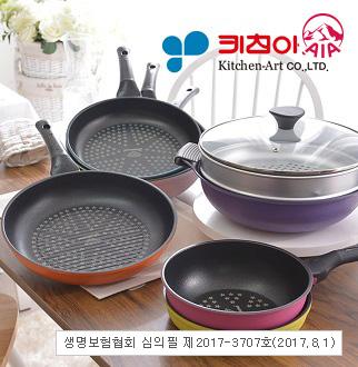캐시백★ 키친아트 2개골라 14800원