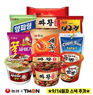 [슈퍼마트]농심 Best 모음전♥