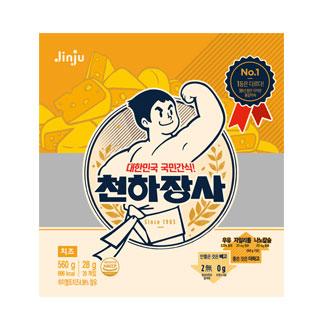[슈퍼마트]진주햄 천하장사 치즈 560g