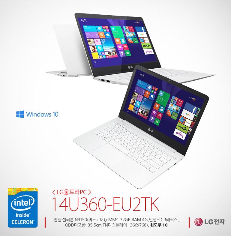 LG전자 울트라 노트북 14U360-EU2TK