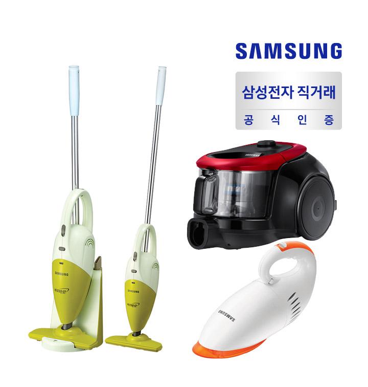 [삼성전자] 핸디/스틱 진공청소기 모음전