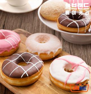 [슈퍼마트]무브랜드 도넛10종 골라담기
