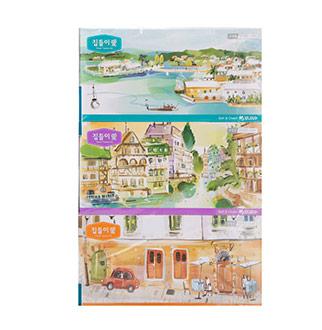 [슈퍼마트] 모나리자 미용티슈 집들이애 250매 x3입