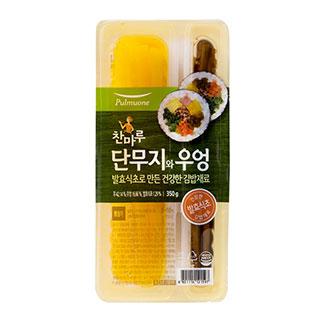 [슈퍼마트]풀무원 김밥용 단무지와우엉