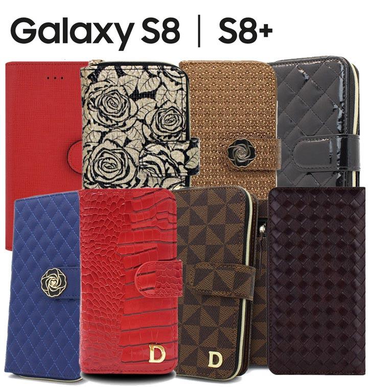 S8/S8플러스 버핏 케이스
