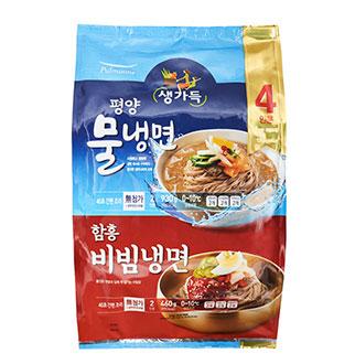 [슈퍼마트]평양물냉면2인+함흥비빔2인