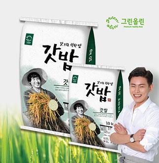 [슈퍼마트] 갓지은 갓밥 BEST 모음전