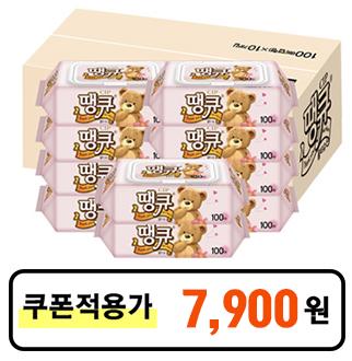 땡큐 물티슈캡형100매x10팩(박스)